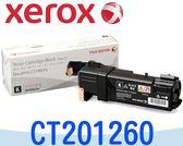 [原廠碳粉匣] Fuji Xerox 富士全錄 DocuPrint C1190FS~CT201260黑色