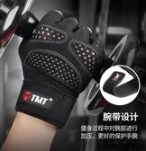 半指手套運動健身男女器械護腕防滑 萬客城