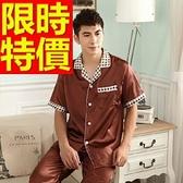 睡衣(含睡褲)-絲質優質舒適短袖男家居服3色59u10【時尚巴黎】