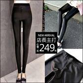 克妹Ke-Mei【AT48259】完美比例 歐洲站!四面彈力秒變長腿緊身皮褲