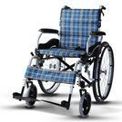 康揚 鋁合金輪椅 利移位 SM-852.2