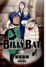 BILLY BAT比利蝙蝠(19)【城邦讀書花園】