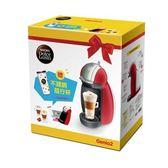 雀巢咖啡 Dolce Gusto咖啡機 Genio2+隨行杯