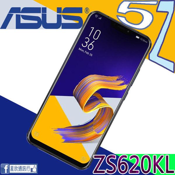 【星欣】ASUS ZenFone 5Z ZS620KL 6G/64G 6.5吋全螢幕 高通645旗艦處理器 AI智慧雙鏡頭 直購價