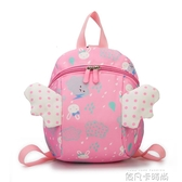 韓版防走失背包嬰幼兒童幼兒園書包女小孩可愛1-3歲2寶寶包包雙肩 依凡卡時尚