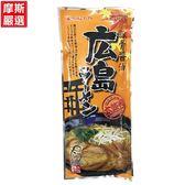 (廣島瀨戶內)頑固老爹 豚骨醬油風味拉麵230g(2人份)