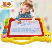 (交換禮物 創意)聖誕-兒童畫畫板磁性寫字板筆彩色小孩幼兒磁力寶寶塗鴉板123歲玩具