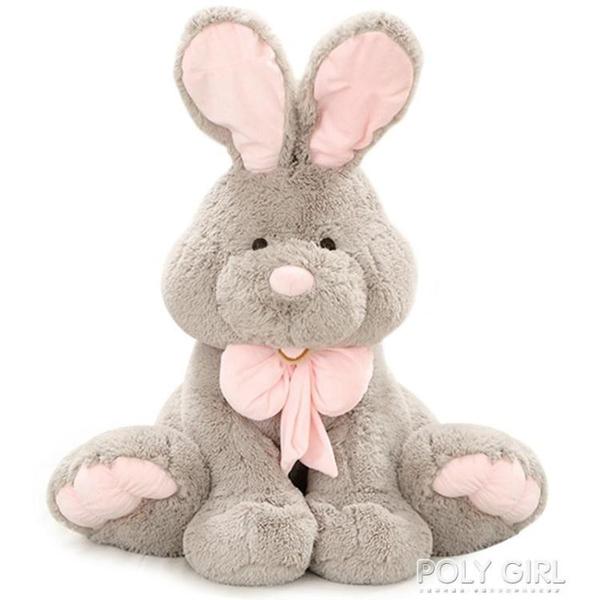 邦尼兔子公仔玩偶大號毛絨玩具布娃娃可愛睡覺抱女孩萌韓國 ATF 夏季新品
