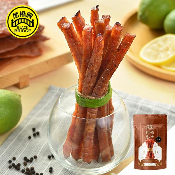 【黑橋牌】厚燒條子肉乾-鋁箔袋(零售)(常溫),新包裝上市