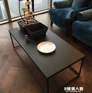 簡約現代茶幾實木美式鄉村復古鐵藝北歐個性時尚簡單客廳茶桌 9號潮人館