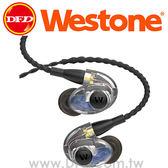 威士頓 WESTONE AM Pro 20 監聽級耳機 可換線 公司貨