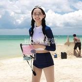 韓國新款分體泳衣女保守學生小清新性感長袖顯瘦平角泡溫泉兩件套 快速出貨