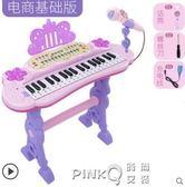 兒童電子琴女孩初學者入門可彈奏音樂玩具寶寶多功能小鋼琴3-6歲1