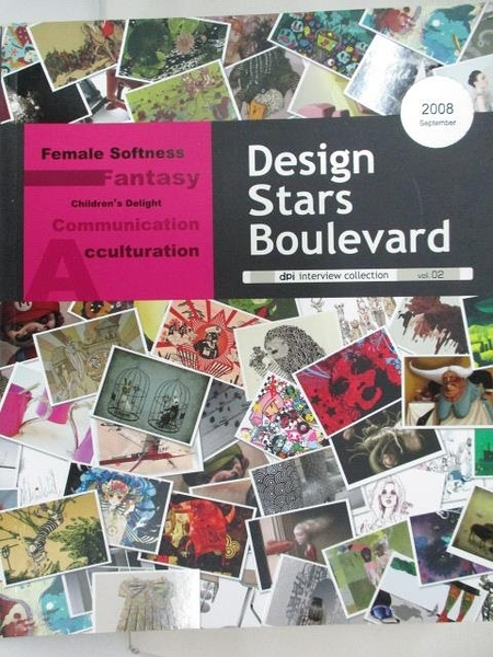 【書寶二手書T7/設計_DV8】Design Stars Boulevard_Vol.02