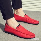 中大尺碼豆豆鞋 懶人一腳蹬休閒皮鞋男士豆豆鞋精神小伙社會男鞋LB2800【123休閒館】