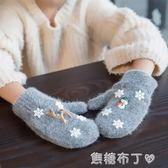 冬季小孩女孩兒童小學生保暖女童中大童卡通可愛加絨加厚少女手套 焦糖布丁 一米陽光