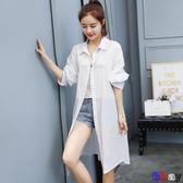 [Bbay] 長版襯衫 防曬 雪紡 白色襯衫 上衣 長袖 寬鬆 開衫 外套 中長款