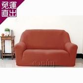 Osun 一體成型防蹣彈性沙發套、沙發罩 2人座典雅咖【免運直出】