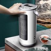 暖風機 德國取暖器電熱暖風機小型家用小太陽辦公室節能省電烤火爐電暖氣220V 快速出貨 YYJ