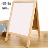 創意吧臺支架式雙面木制畫板廣告板