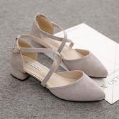 涼鞋女單鞋女尖頭百搭韓版粗跟季高跟鞋中跟 全館免運