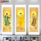 西方三聖佛像捲軸掛畫豎版捲軸玄關畫阿彌陀佛觀世音菩薩裝飾畫  YDL