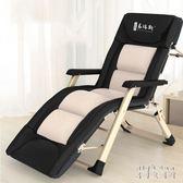 辦公室午休折疊椅躺椅子成人家用午睡椅簡易陪護折疊床陽台躺椅【交換禮物】