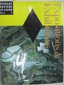 【書寶二手書T2/設計_DT7】Expositions&Exhibitions_Display Designs in Japan Vol.3