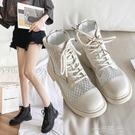 網紗馬丁靴女童夏季薄款透氣網靴百搭涼鞋女靴鏤空短靴中大童靴子 一米陽光