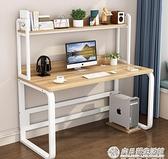 電腦桌台式家用書桌書架組合學生學習桌簡約寫字桌簡易臥室電競桌『向日葵生活館』