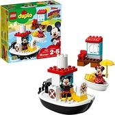 LEGO 樂高 DUPLO米奇船10881積木(28件)