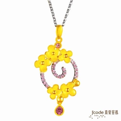 J'code真愛密碼 花意浪漫 純金+925純銀墜飾 送項鍊