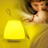 充電式遙控LED小夜燈睡眠臥室床頭嬰兒寶寶哺乳餵奶家用臺燈(快速出貨)