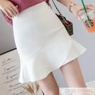 短裙 魚尾白色半身裙女荷葉邊不規則a字高腰2020新款夏軟妹小超短裙子  4.4超級品牌日