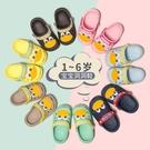 寶寶拖鞋夏男1-3歲防滑2幼兒軟底幼童室內兒童涼拖鞋女夏季洞洞鞋