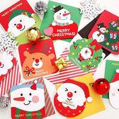 【BlueCat】韓國聖誕節異形聖誕小卡片