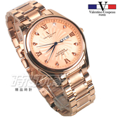valentino coupeau范倫鐵諾 古柏 風車紋晶鑽時刻指針錶 防水手錶 男錶 學生錶 金面x玫瑰金 V6167RAM-3