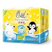 【春風】柔膚感抽取式衛生紙110抽*24包*3串/箱-箱購