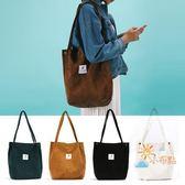 快速出貨-帆布包側背包大包包正韓燈芯絨帆布包女單肩包學院風帆布袋