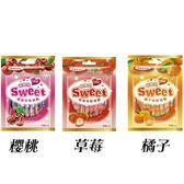塔雅思軟條糖 60g 3款可選【櫻桃飾品】【26859】