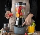 220v榨汁機家用全自動多功能炸果汁豆漿打水果攪拌輔食料理機小型 NMS 樂活生活館