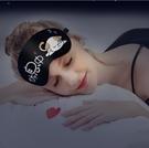 眼罩 睡覺睡眠遮光女款兒童可愛卡通學生男士冰袋冰敷緩解眼疲勞護眼罩【快速出貨八折搶購】