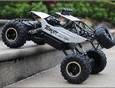 模型車 合金版超大遙控越野車四驅充電高速攀爬大腳賽車兒童玩具汽車模型【快速出貨八折搶購】
