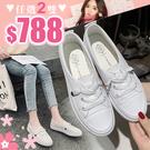 任選2雙788休閒鞋簡約素面舒適繫帶小白...
