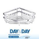【DAY&DAY】不鏽鋼轉角置物架_ST3266