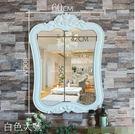 歐式復古浴室鏡衛生間化妝鏡子衛浴半身鏡美容院梳妝鏡子  白色大號