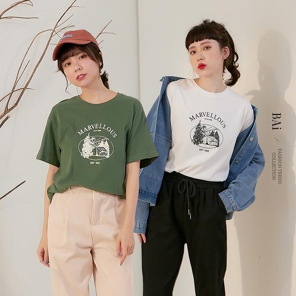 MARVELLOUS英字圓領短袖T恤-BAi白媽媽【310863】