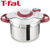 法國製 T-fal(tefal)不锈鋼壓力鍋 6L 紅色把手