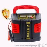 汽車電瓶充電器12V24v大功率充滿自停全自動智慧通用型純銅充電機 港仔會社