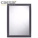 【買BETTER】凱撒高級化妝鏡/浴室鏡子/化妝鏡 M804仿木框鏡(無防霧無平台)